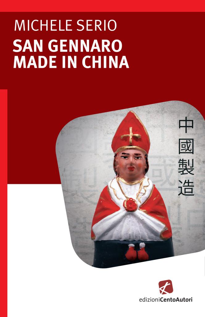 copertina-sangennaro madeinchina